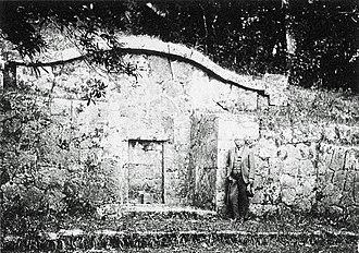 Gosamaru - Tomb of Gosamaru.