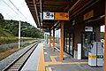 Tona Station platform 2016-10-10 (30593884201).jpg
