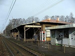 Torņakalns - Torņakalns, railway station