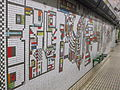 Tottenham Court Road stn Northern line mosaic.JPG