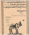 Transportation donkey license 1874.png