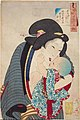 Tsukioka Yoshitoshi - Looking cute - A Housewife with Baby, Meiji Era.jpg