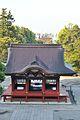 Tsurugaoka Hachimangu 008.jpg