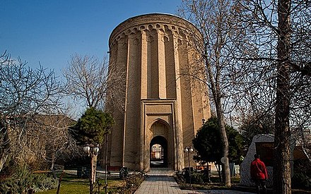 Ray, Iran - Wikiwand