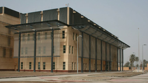 Embassy of the United States, Baghdad - Image: U.S. Embassy in Baghdad, Iraq