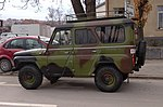 UAZ 469 of Serbian Army.jpg