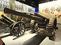 UK 5 inch heavy field gun, Mark I, manufactured 1918 - National World War I Museum - Kansas City, MO - DSC07490.JPG