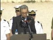 File:UNSG, Boutros Boutros-Ghali - Yitzhak Rabin's Funeral.ogv