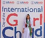 USAID Pakistan004 (24562478468).jpg