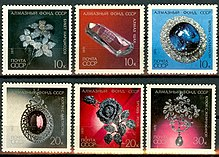 URSS 3999-4004.jpg