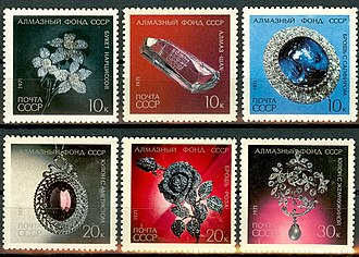 Diamond Fund - Stamps exhibiting some of the Diamond Fund collection