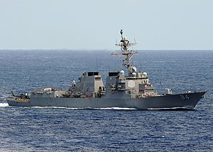 US Navy 100905-N-0569K-172 USS Bulkeley (DDG 84) is underway in the Atlantic Ocean.jpg