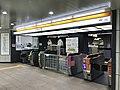 Ueno-Hirokoji-Station-Matsuzakaya-district-gate.jpg