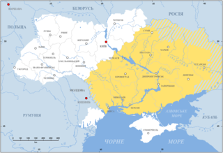 Historic Russian Frontier region