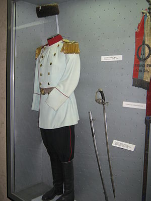History of the Serbian Army - Uniform of Serbian Infantry Officer from 1900
