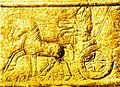 Urartu Chariot.jpg