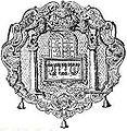 V11p133004 Torah.jpg