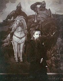 Скачать сочинение о картине богатыри васнецова