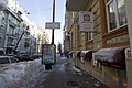 Verkhnie Misto, Kiev, Ukraine - panoramio (82).jpg