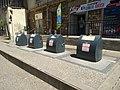 Vienne (Isère) - Poubelles tri enterrées place Jeu de Paume (août 2020).jpg