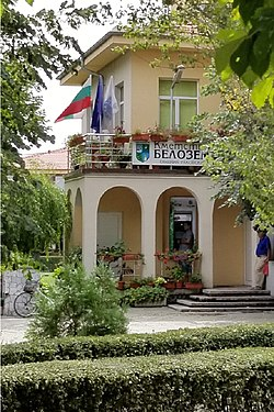 Village hall, Belozem.jpg