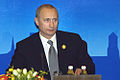 Vladimir Putin at APEC Summit in China 19-21 October 2001-9.jpg