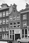voorgevel - amsterdam - 20019850 - rce