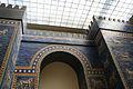 Vorderasiatisches Museum Berlin 002.jpg