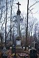 Vvedenskoe cemetery - Morozovy 03.jpg