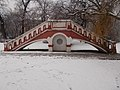 Wünsch Bridge from the lake, 2018 Városliget.jpg