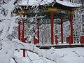 WIELKANOC 13r. Park w bajecznej zimowej szacie ,-))26 - panoramio.jpg