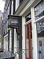WLM - Minke Wagenaar - Brouwer Hotel 003.jpg