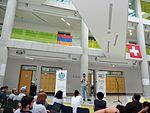 WM CEE2016, closing ceremony, ArmAg (2).jpg