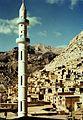W irackim Kurdystanie 1980r. - Aqrah - panoramio.jpg