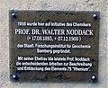 Walter Noddack.jpg