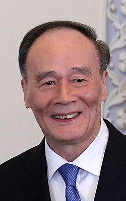 Wang Qishan in May 2018.jpg
