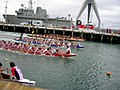 Wellington Dragon Boat Festival 2005 5.jpg