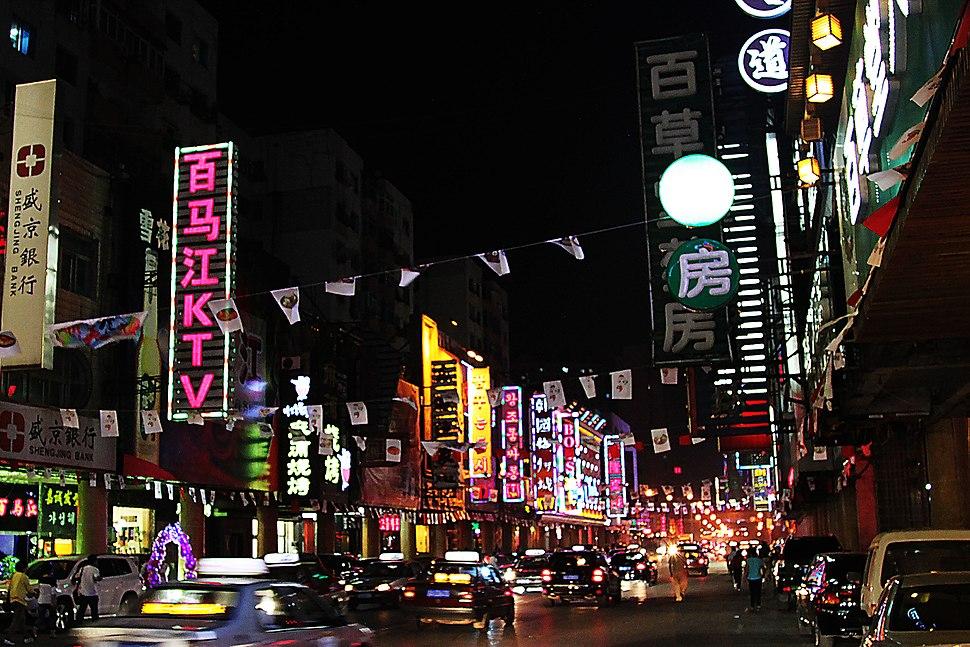 West Pagoda (Xi Ta) Street