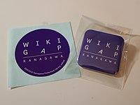 WikiGapinKanagawa gift.JPG