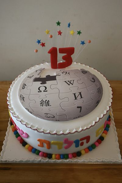 Wikipedia - 13th Birthday, Tel Aviv, Israel (59).jpg