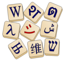 Wiktionary proposed Japanese-smurrayinchester.png