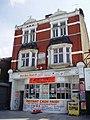 Woolwich Infant, Woolwich, SE18 (2844465230).jpg