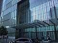 World Trade Center 5000 13.jpg
