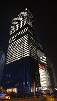 Wuhan Poly Culture Plaza at night.JPG