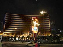Boutique Hotel Macau
