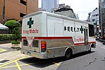 X-Ray Scanner Truck Leaving Carpark of First Financial Holding Headquarters 20160722b.jpg