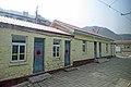 Xiehejian Railway Station (20180313104738).jpg