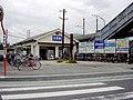 Yaga Station building-Hiroshima.jpg