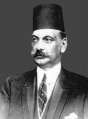 Egyptian parliamentary election, 1926 - Image: Yakan Pasha