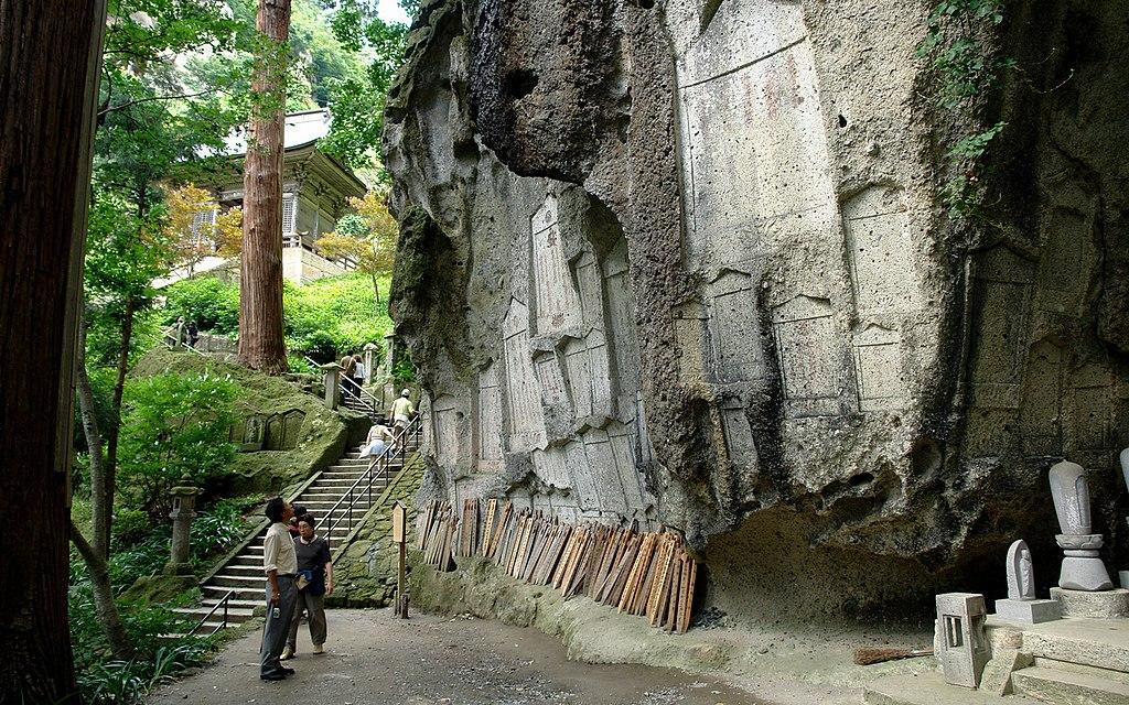 Yamadera 2006 Midahora-01